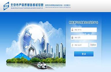 新能源汽车大数据检测分析应用平台