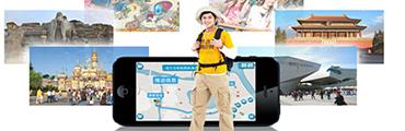 <b>景区智慧旅游智能化解决方案</b>